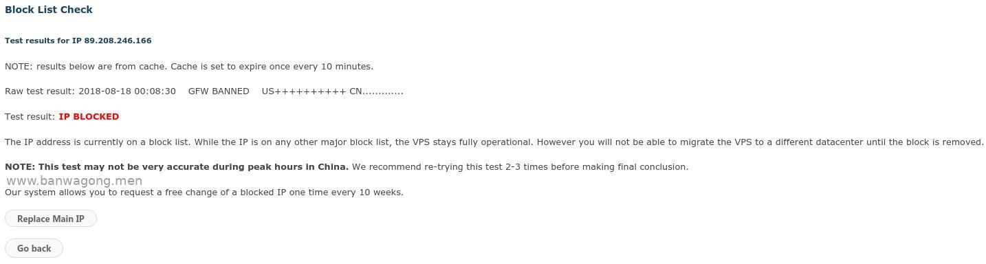 搬瓦工KiwiVM检测到IP